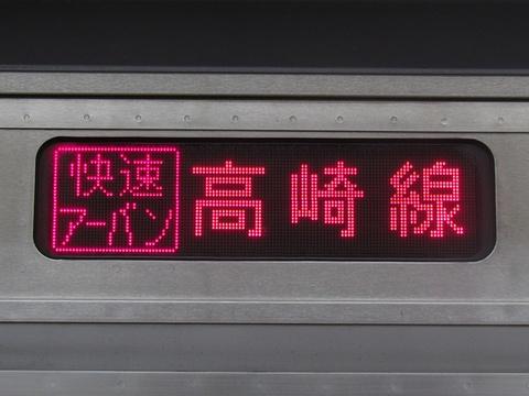 快速アーバン籠原_2