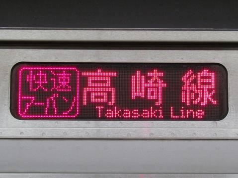 高崎線/快速アーバン籠原_2