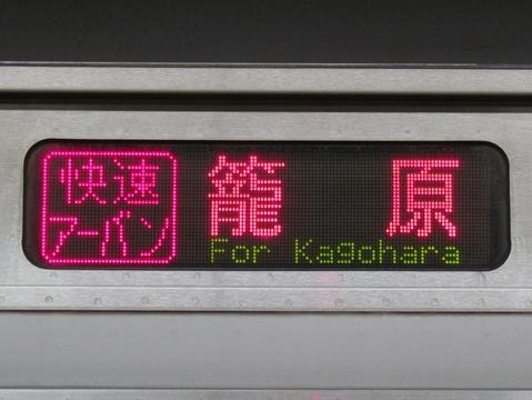 高崎線/快速アーバン籠原_1
