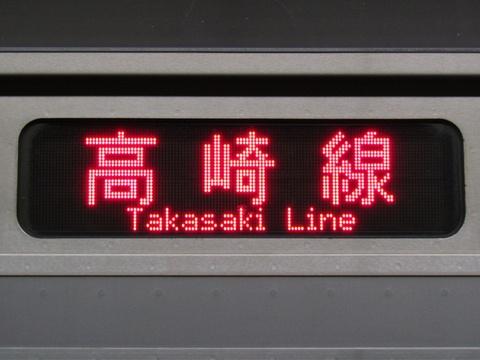 高崎線/籠原_2