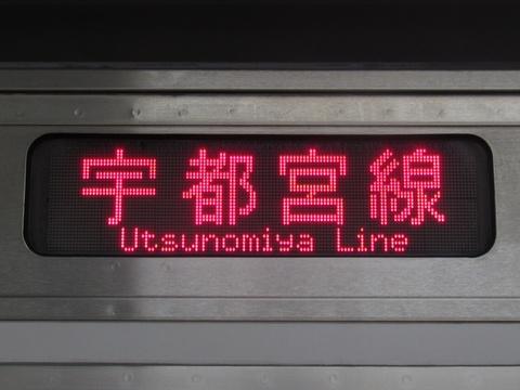 宇都宮線/黒磯_2