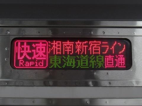湘南新宿ライン東海道線直通/新宿経由快速国府津_2