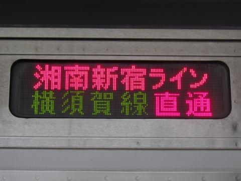 湘南新宿ライン横須賀線直通/大船_2