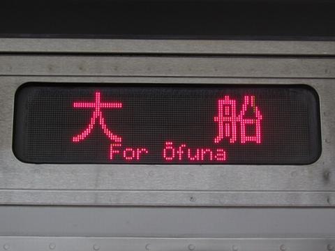 湘南新宿ライン横須賀線直通/大船_1