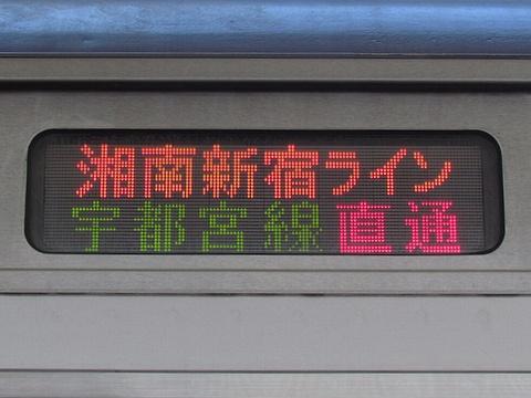 湘南新宿ライン宇都宮線直通/新宿経由宇都宮_2