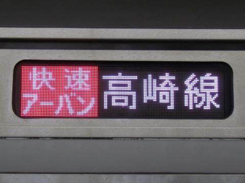 高崎線快速アーバン新前橋_2
