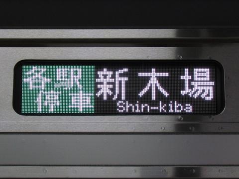 りんかい線各駅停車新木場_1