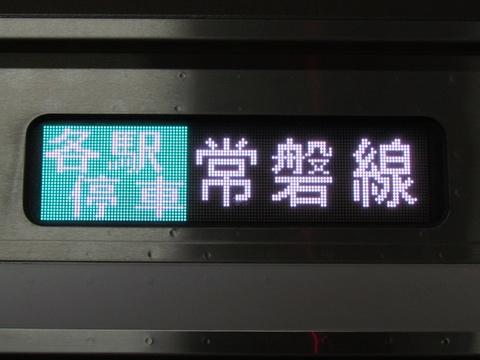 常磐線各駅停車取手_2