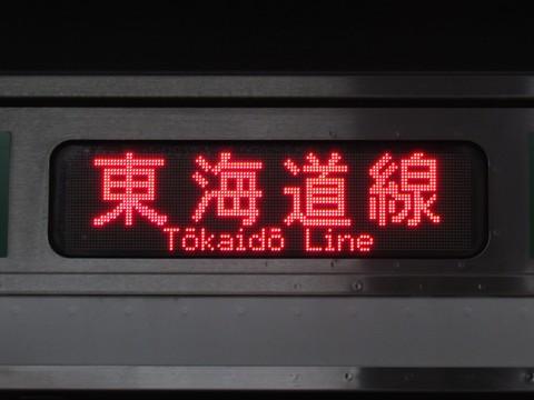 東海道線/品川_2