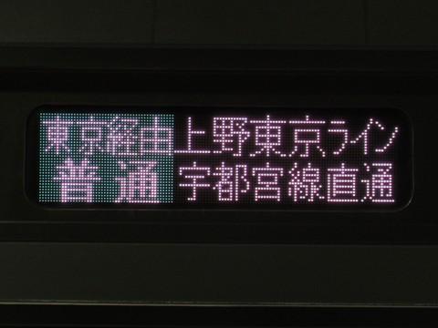 上野東京ライン宇都宮線経由宇都宮_2