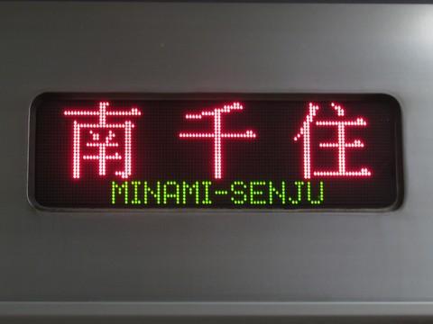 南千住(LED)
