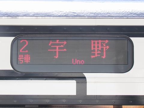 宇野(LED)