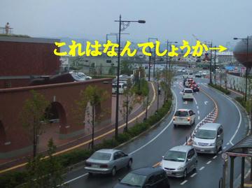 akisio1