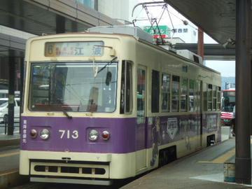 hirodenn-san-2