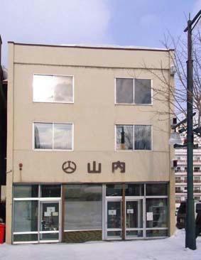 yamauchiasahikawa2.jpg