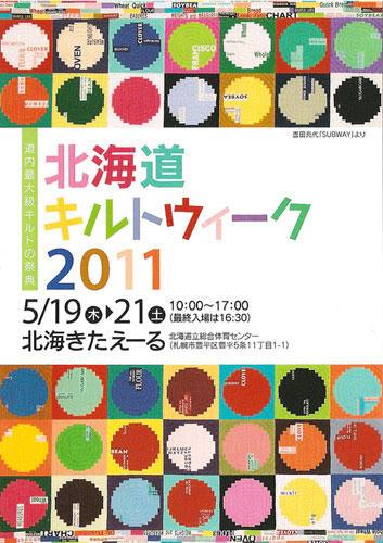 kiruto2011dm.jpg