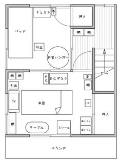 oheyamadori.jpg
