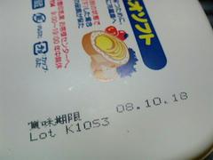F1010332.JPG