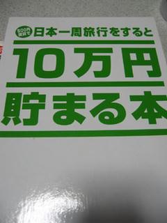 oheya1204a.jpg