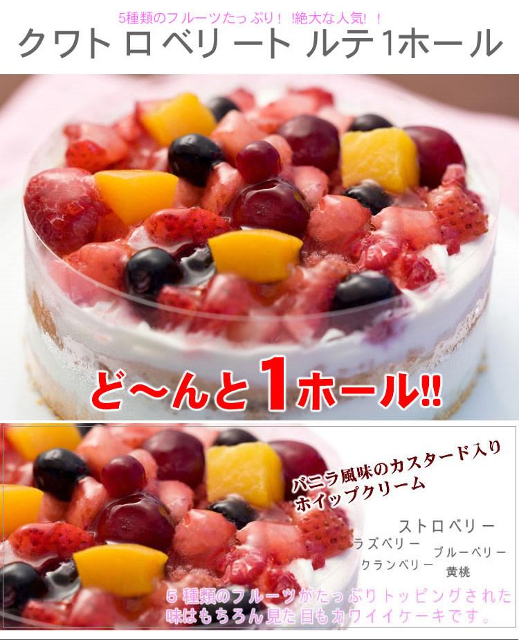 【食べ放題】幸せ気分♪チーズケーキ福袋!!