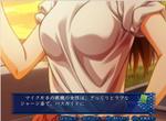 葵花子のケシカラン何か
