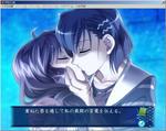 小山内梢子と相沢保美のキス
