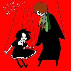 ヒコさんハコさん