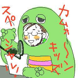 キッズの日.jpg