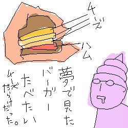 良い夢.jpg