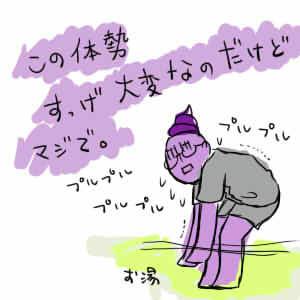 膝がぷるぷる.jpg