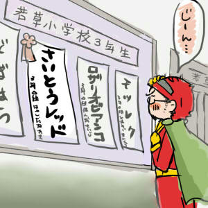 お習字.jpg