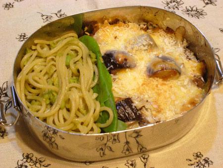 味噌茄子ミートグラタンとアボガドパスタ弁当