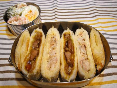 3種のサンドパン弁当