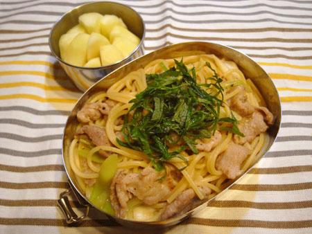 豚ネギ味噌パスタ弁当