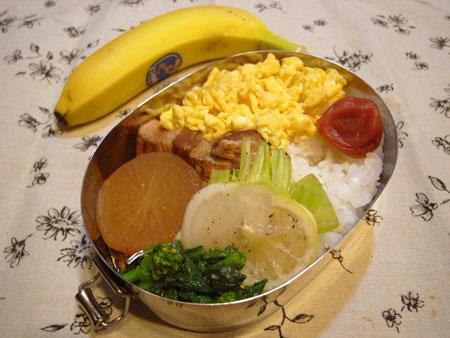 大根と豚バラのべっこう煮弁当