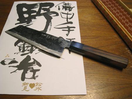 武田刃物の文化包丁