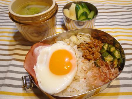 納豆定食弁当