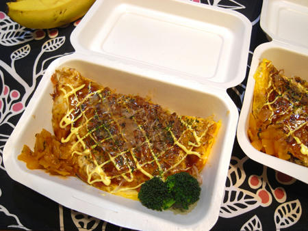 広島焼き弁当