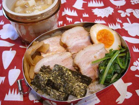 チャー玉丼弁当