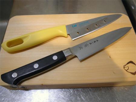有次のペティナイフ