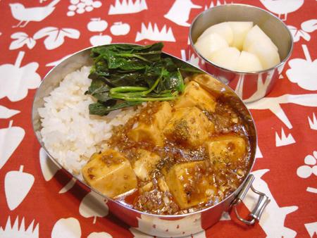 四川麻婆豆腐弁当