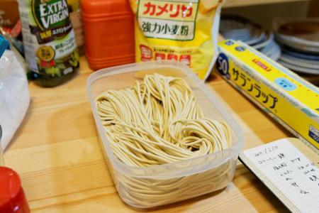自家製麺 強力粉100%