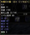 1f4a59c9.jpeg