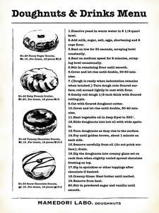 doughnuts_catalog.jpg
