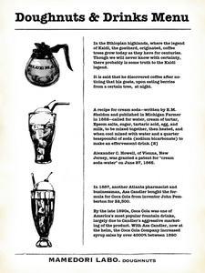 drink_catalog.jpg