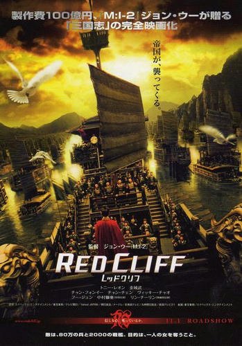 08-10-05_REDCLIFF