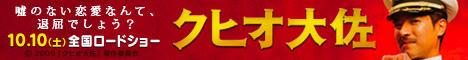 kuhio_banner1.jpg