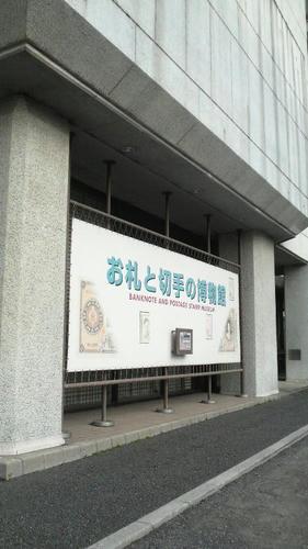 20100508-03.JPG