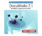 DocuWorks.jpg