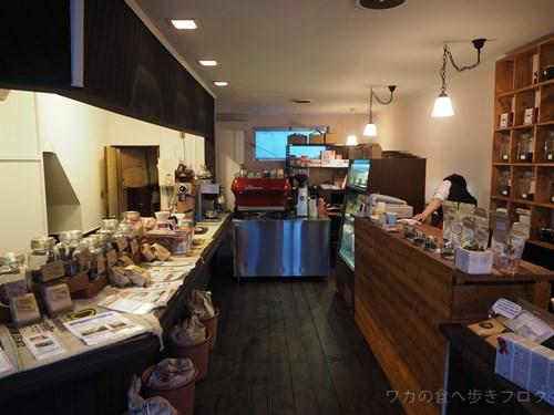名古屋でコーヒー豆を買うなら?オススメの美味し …